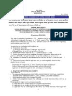 Greece Scholarship Notice