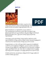 How 2 Read Mahabharatha.pdf