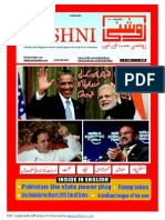 Roshni Issue 78, March 2015