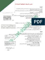 exonde21.pdf