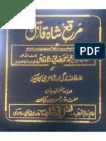 Muraqqa-e-Shah Qatil (R.a)