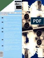 URN:NBN:SI:DOC-J74O5WYP.pdf