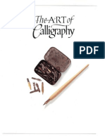 TheArtOfCalligraphy