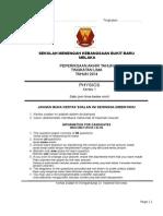 Mid-Year P1 Physics form 5 2014