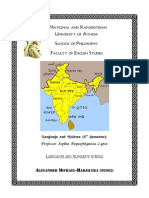 Languages and alphabets in India