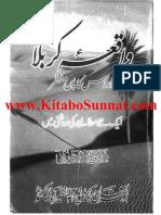 Waqia e Karbla Aur Iss Ka Pas Manzar Ateeq Ur Rehman