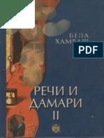 Bela Hamvaš - Reči i damari II