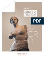 Greek Tourism Uncovered
