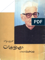 Nasar Ullah Khan-Magazine-Taqreeb e Sipas-Unicarians