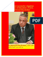 The most successful | Egyptian Minister of Education | Prof.D. Mahmoud Abu-ELNasr