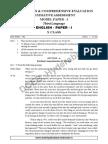 English Third Lan - Paper - I (Set - 1)