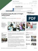 Ex-contractor facing CBI probe is V K Singh's 'political attache' | The Indian Express.pdf