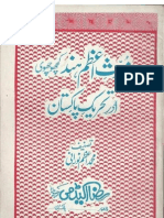 Muhaddis-e-Azam Hind Aur Tahreek-e-Pakistan by Azam Nurani
