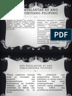 Ang Patalastas at Ang Sikolohiyang Pilipino