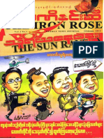 The Sun Rays Vol 1 No 4.pdf