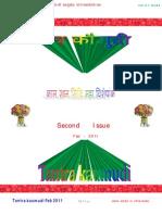 Tantra-Kaumudi Feb 2011.pdf