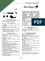 rs2000s.pdf