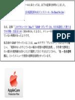 test2015-03-02