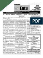 Thalai Entu - 01.03.2015