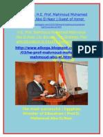 وزير التربية والتعليم ,دكتور محمود ابو النصر , Minister of Education , Prof.d. Mahmoud Abu El Nasr , دكتور محمود ابو النصر , وزير التربية والتعليم
