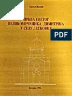 Crkva Svetog Velikomuchenika Dimitrija