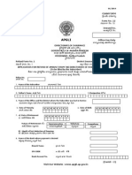 Refund Form(Other Than Death Claim)