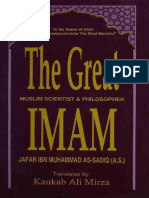 The Great Muslim Scientist and Philosopher - ImamJafar Ibn-Muhammad as-Sadiq (as)