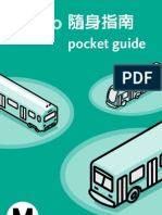 LA Metro - pocket guide chinese