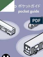LA Metro - pocket guide japanese