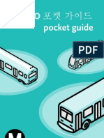 LA Metro - pocket guide korean