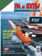 katera i yahti 2002-02 (179)