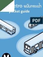 LA Metro - pocket guide thai