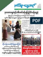 Union Daily (3-3-2015).pdf