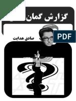 Gozaresh_goman_shekan.pdf