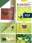 Yoshihide Momotani - Cute Origami 2003