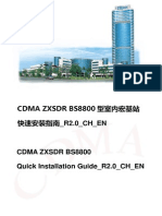 CDMA ZXSDR BS8800 Quick Installation Guide_R2.0_CH_EN