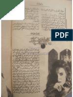 Pichle Pehr Ka Chand by Riffat Naheed Sajjad