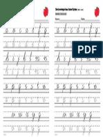 Small Alphabet practice sheet