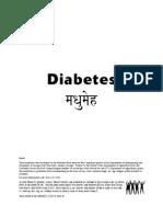Diabetes Handout Hindi