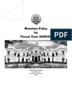 Monetary Policy (in English)--2008-09 Report