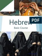 Fsi-HebrewBasicCourse-StudentText.pdf