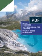 Himara Turistic Guide English Version