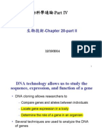 Biology_12-19-2014