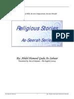 The Story of the Prophet Muhammad Pbuh for Children