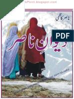 Diwan e Nasir by Nasir Kazmi