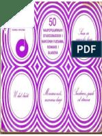 50 Najpopularnijih Starogradskih i Narodnih Pjesama Br.6