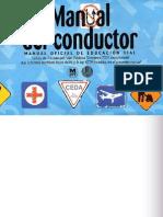 Manual Conductor CR