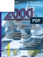 2000 Tactical Chess Exercises vol 4_Kostrov, Beliavsky.pdf