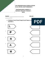 Soalan Ujian 1 Bm Thn 1 2015