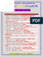 Tamil 6 12 Notes By Arivukkadal